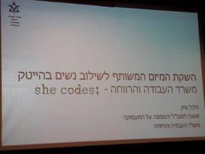 she codes